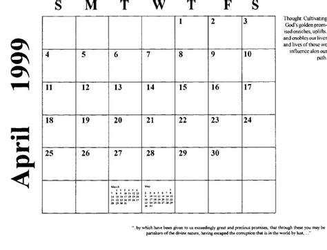 May 1999 Calendar April 1999 Calendar