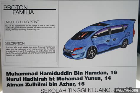 proton design competition result proton design competition 2015 winners revealed image