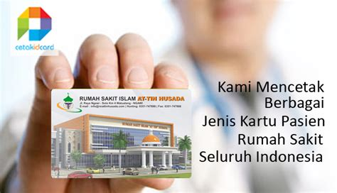 Kartu Mifare Card 4k S70 cetak id card cetak id card malang cetak id card
