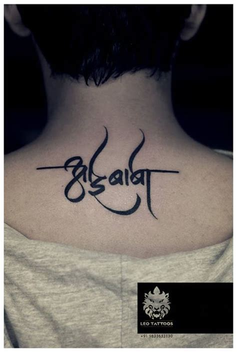 tattoo fonts hindi script tattoos mumbai and calligraphy on pinterest