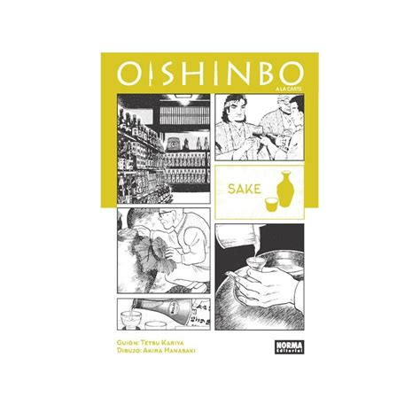oishinbo a la carte oishinbo a la carte 2 sake comicalia