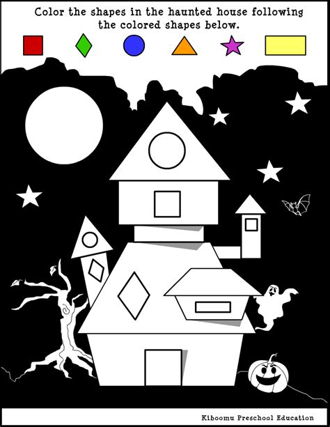 printable children s halloween activities printable halloween worksheets fun for christmas