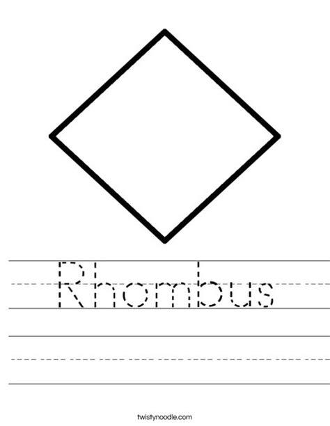 free printable rhombus shapes rhombus worksheet twisty noodle