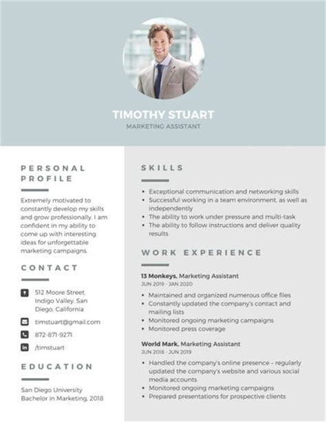 personal profile design templates personal profile design templates free 71 best resume