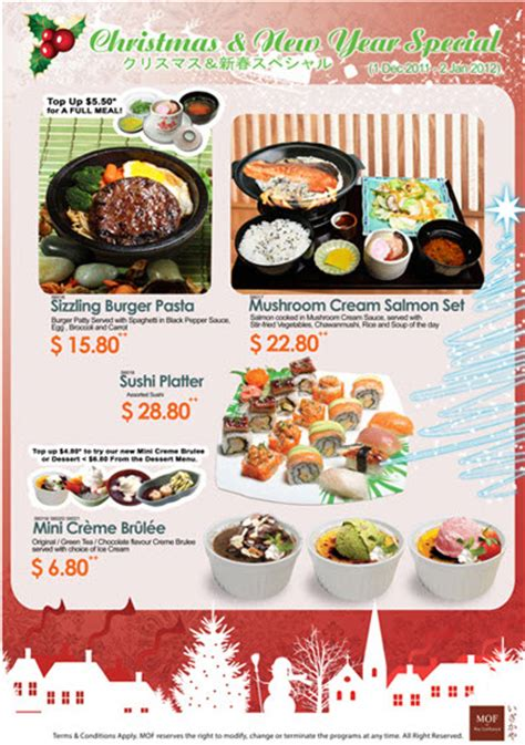 new year dining promotion mof new year dining promotions