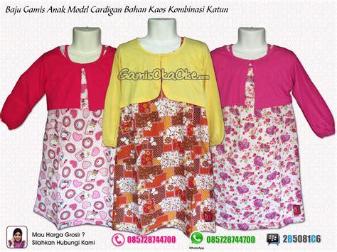 Baju Kaos Anak Perempuan grosir baju gamis anak remaja perempuan terbaru bahan kaos harga murah grosir baju gamis anak