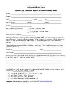 contest form template contest entry form template pictures to pin on