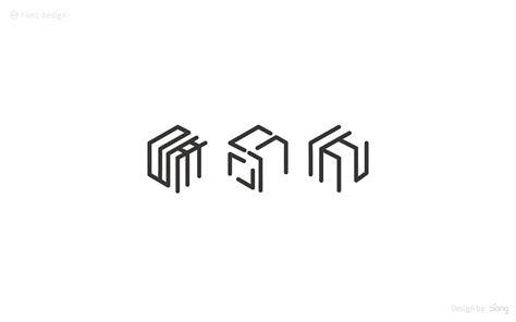 design font chinese 31p creative chinese font logo design scheme 40 free