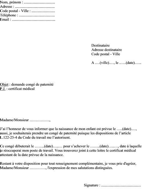 lettre pour demande vacances - Modele de CV