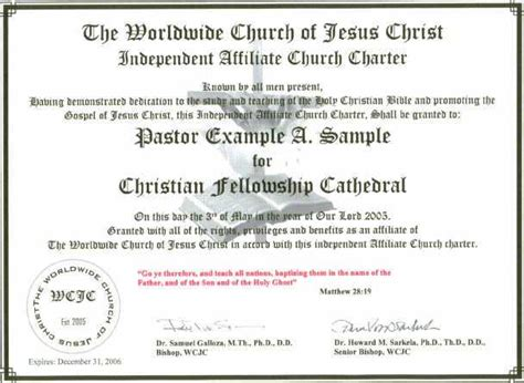 wcjc sample certificate