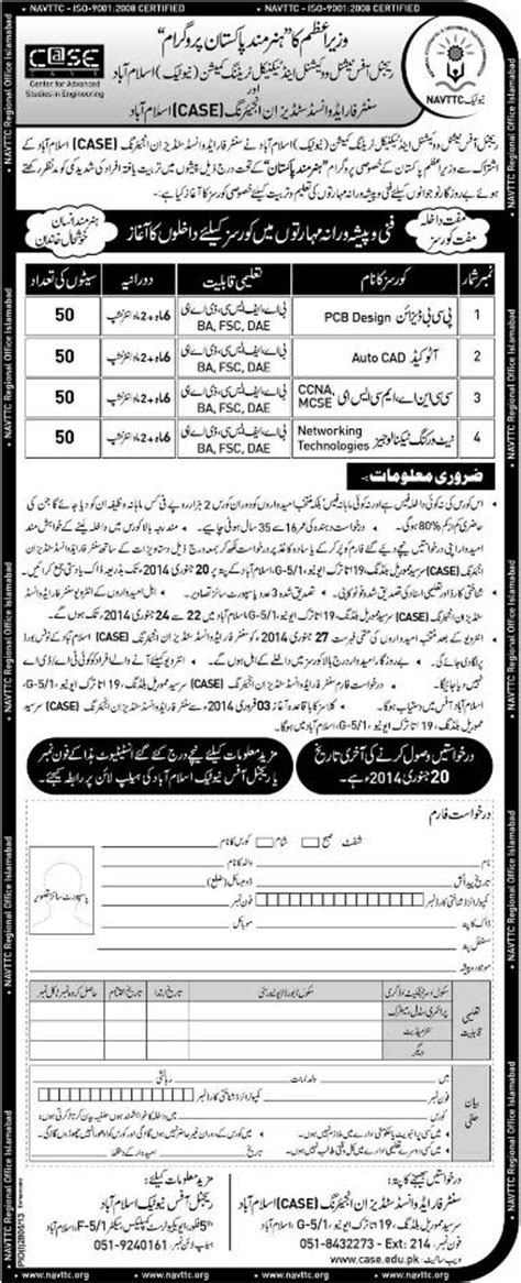 pcb design jobs abroad national vocational and technical training commission