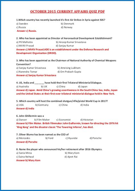 quiz questions based on india current affairs quiz pdf october 2015 by daytodaygk com
