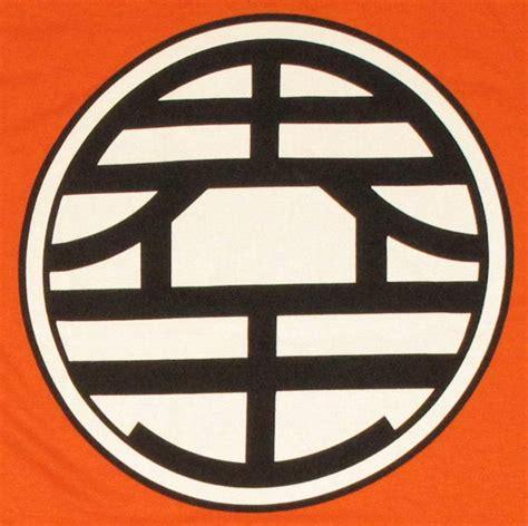 kame house symbol kame house symbol 28 images t shirt kame symbol abystyle significados de