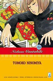 Genius Family Company 1 Tomoko Ninomiya nodame cantabile infoextra animeclick