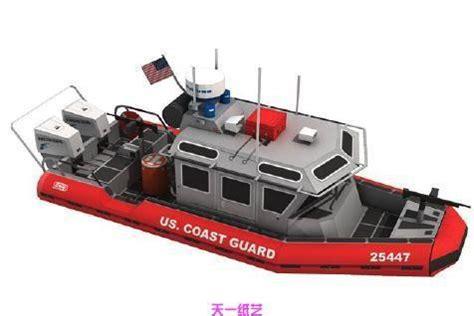 toy coast guard boat coast guard boat military ships diy origami paper art 3d