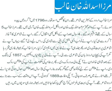 Godaddy Plans by Lahore123 Mirza Galib Life History In Urdu