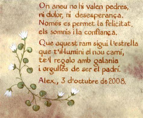 poemas cortos de bautizo poemas sobre bautizo imagui