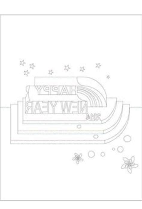 New Year Pop Up Card Template by Plus De 1000 Id 233 Es 224 Propos De Patrons Kirigami Gratuits