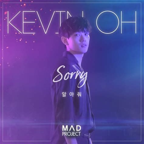 download mp3 exo sorry sorry download single kevin oh sorry mp3 kpop explorer