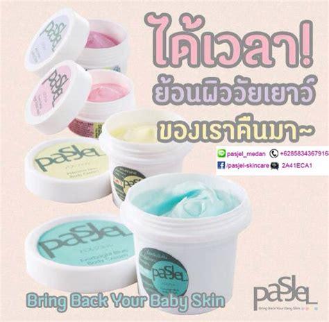 Everwhite Smooth Axillary Everwhite Biru Blue pasjel thailand skincare price list