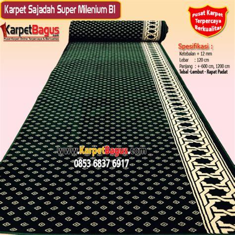 Karpet Yogyakarta jual toko karpet lengkap di yogyakarta i 0822 8183 3592