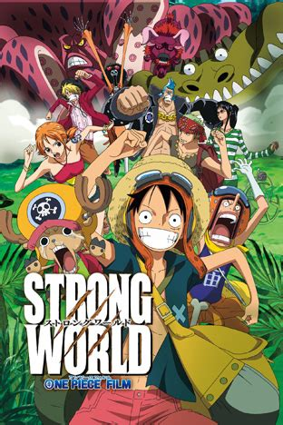 film one piece z vostfr complet ワンピース フィルム ストロングワールド ニコニコチャンネル 映画 ドラマ