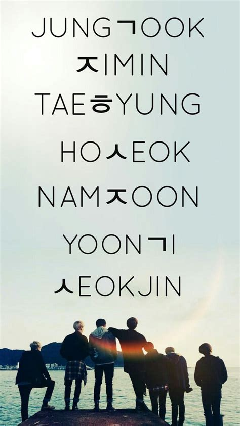 bts hangul name bts hangul english wallpaper image 4252926 by
