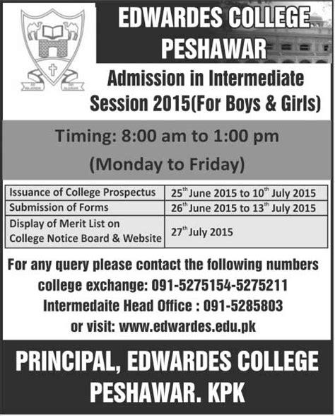 admission forms 2015 unizik diploma pre science post edwardes college peshawar admission 2017 1st year merit list
