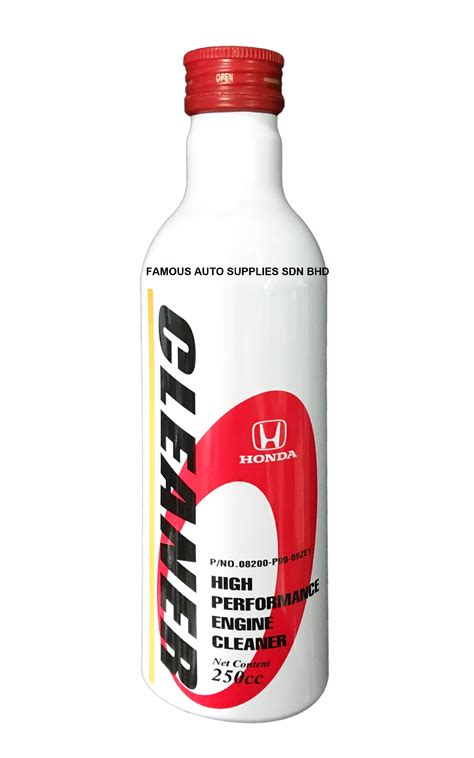 Honda Engine Cleaner honda high performance engine cleaner 250cc