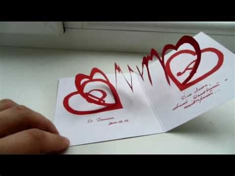 Linked Spiral Hearts Lentines Day Pop Up Card Tips