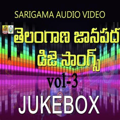 telugu mp3 dj remix download bhojpuri mp3 dj songs