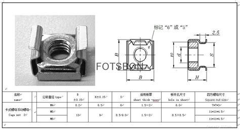 Pc Case Diy Ss Cage Nut 1 4 20 Cassete Nut Captive Nut Fotsbon
