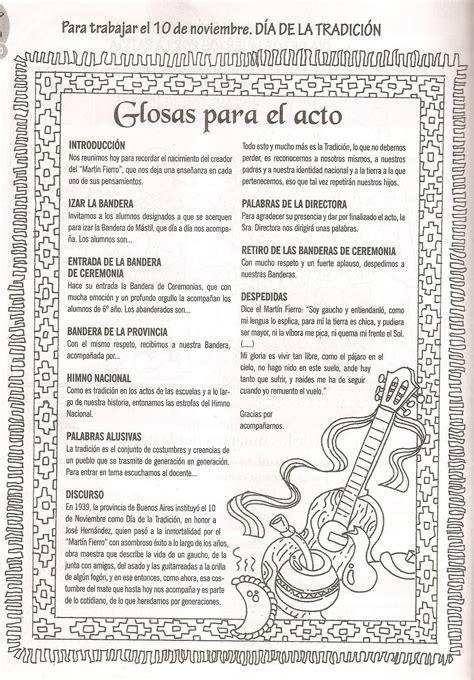 palabras alusivas 25 de mayo bicentenario glosas para el acto del 25 de mayo bicentenario
