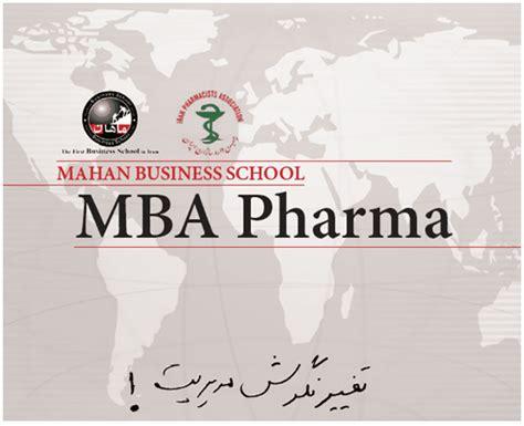 Pharma Mba by برگزاری دوره Mba دارویی Mba Pharma توسط مدرسه عالی کسب