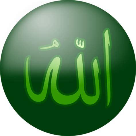 download mp3 alquran lengkap 114 surat download al qur an mp3 mishari rashid al afasy lengkap 30