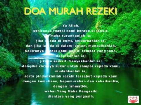 doa murah rezeki