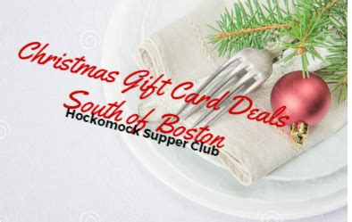 Restaurant Christmas Gift Card Deals - south of boston christmas holiday restaurant gift card deals 2015 hockomock sw