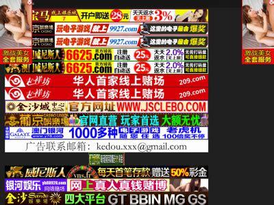 tangcom site ranking history