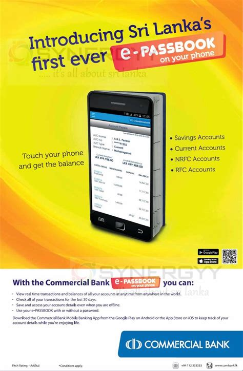 d commerce bank ad commercial bank e passbook on your phone now 171 synergyy