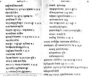Varsha Ritu Essay In 200 Words by Essay On Hemant Ritu In Homeworktidy X Fc2