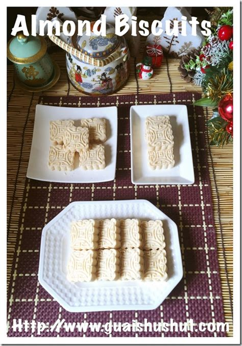 new year white biscuit almond biscuits or white almond cookies 杏仁酥饼