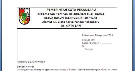 contoh surat undangan halal bi halal rt primaya co id