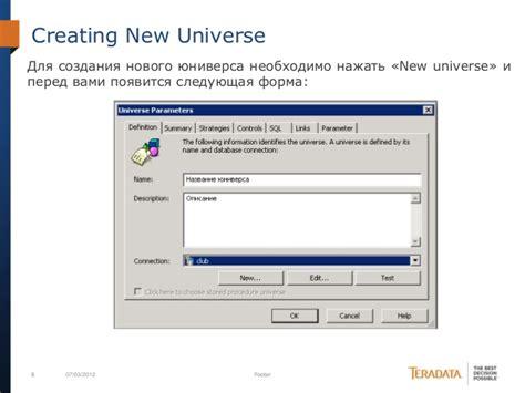 sap universe tutorial sap businessobjects universe designer training