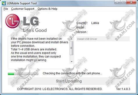 lg mobile support tool windows 7 lg mobile support tool 1 7 3 0