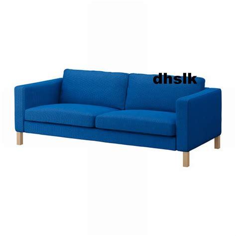 Blue Slipcover ikea karlstad sofa slipcover cover korndal medium blue