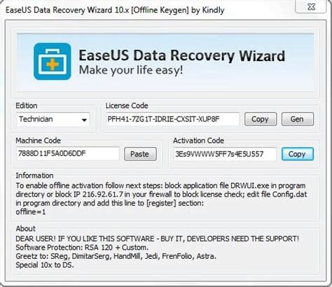 easeus data recovery full version license code free easeus data recovery wizard activation guide in 2018