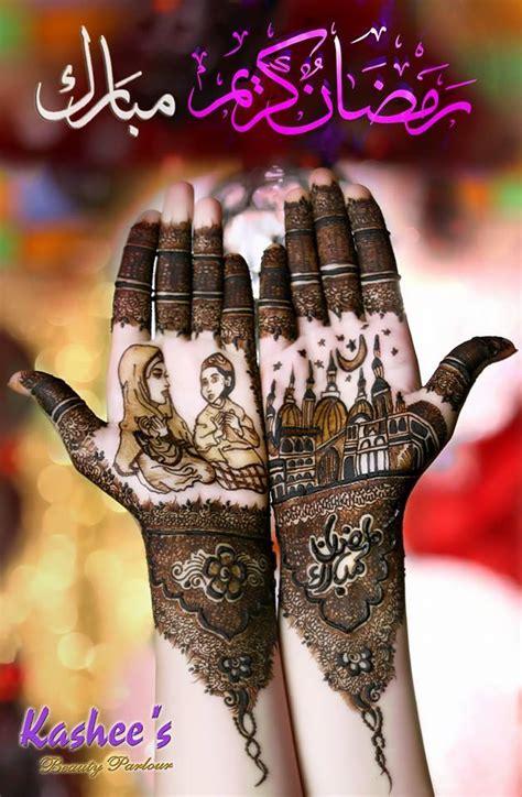 eid ul fitar mehndi designs collections 2016 mehndi designs for eid ul fitar 2016