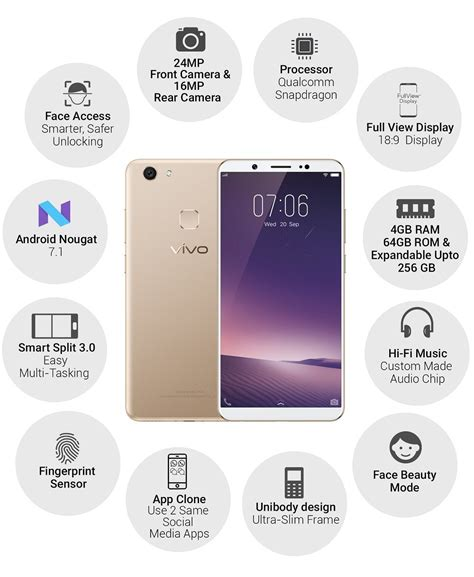 Vivo V7 Plus Smartphone vivo v7 plus 64 gb price shop vivo v7 plus 64gb gold