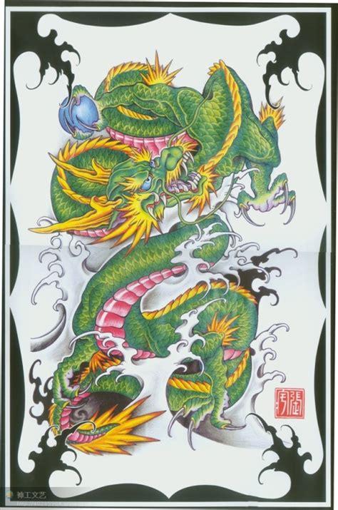 tattoo flash pdf free traditional tattoo flash pdf driverlayer search engine