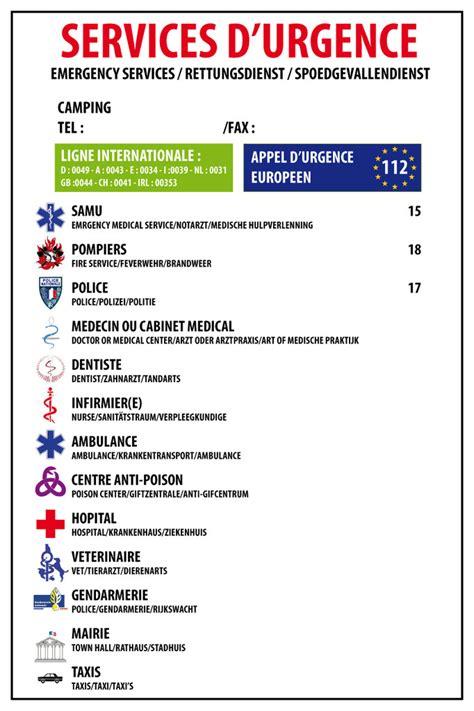 d urgence services d urgence jr signaletic panneaux cings